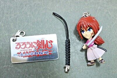 "Rurouni Kenshin Himura Strap Figure  Authentic 2"" Banpresto Japan F1419"