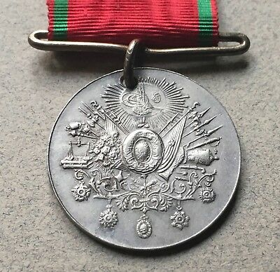 ORIGINAL ISLAMIC OTTOMAN TURKISH MEDAL LiYAKAT MADALYASI 1890 (H.1308)