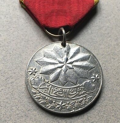 ORIGINAL SILVER OTTOMAN TURKISH ACCOMPLISHMENT MEDAL iFTiHAR MADALYASI 1853