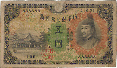 1930 5 Yen Japan Japanese Currency Banknote Note Money Bank Bill Cash Free Ship