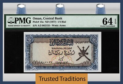 TT PK 15a ND (1977) OMAN - CENTRAL BANK 1/4 PMG 64 EPQ CHOICE UNCIRCULATED!