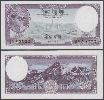 ND (1961) Central Bank of Nepal 5 Rupees (XF+++)