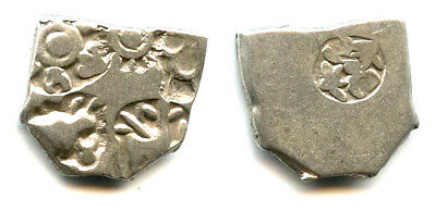 Nice ancient silver punchmarked drachm, Mauryan Empire, ca.3rd century BC, India