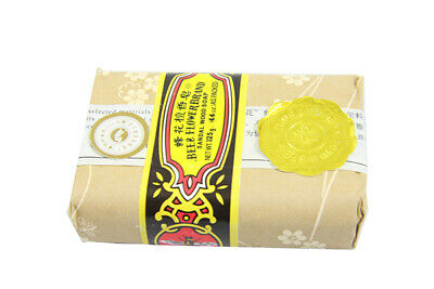 Bulk Lot x 12 BEE AND FLOWER BRAND Sandalwood Soap