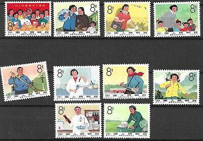China 1966 Issue # 935-944  All Mnh** Full Origin White Gum As Issue Top Fine