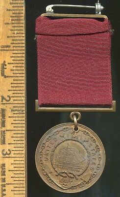 U.S. Navy Good Conduct Medal Engraved & Dated Oct 31,1922