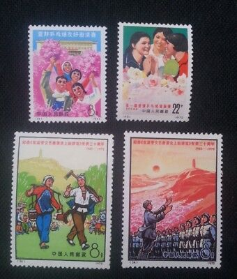 1971-72 China Prc Lot Of 4 Mint Stamps