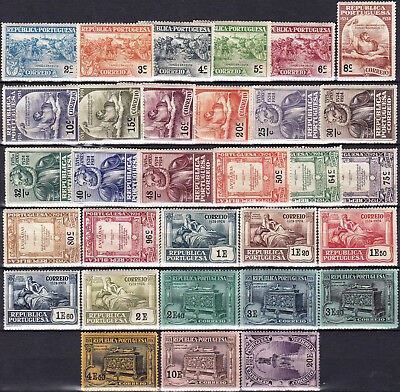 PORTUGAL - Sc 315 - 345  - COMPLETE MH CAMOENS SET - LOOK!