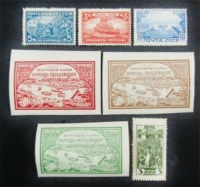 nystamps Russia Stamp # 339//474 B14-B16 Mint OG H $27