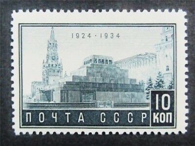 nystamps Russia Stamp # 525 Mint OG H $45