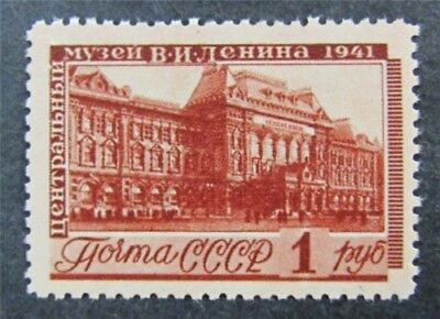 nystamps Russia Stamp # 855 Mint OG H $45