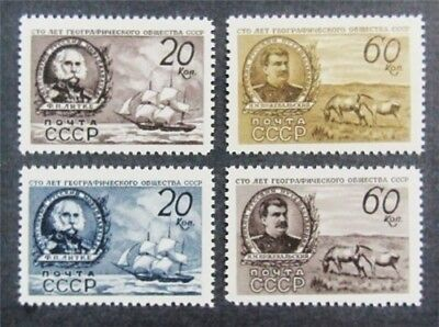nystamps Russia Stamp # 1094-1097 Mint OG H $31