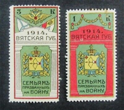 nystamps Russia Stamp Mint OG H Unlisted