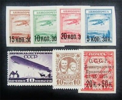 nystamps Russia Stamp # B47.B50 C6//C20 Mint OG H $35