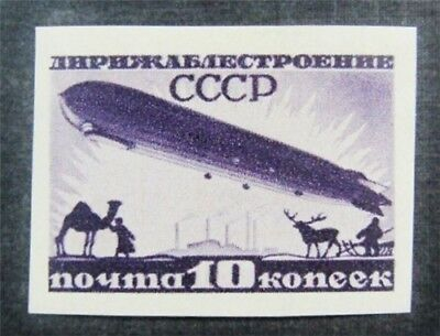 nystamps Russia Stamp # C15 Mint OG H $60