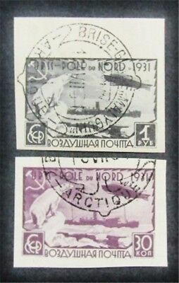nystamps Russia Stamp # C30.C32 Used $80