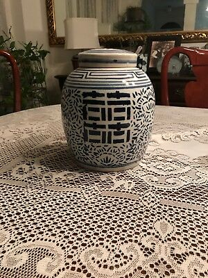 Vintage Blue And White Lucky Ginger Jar