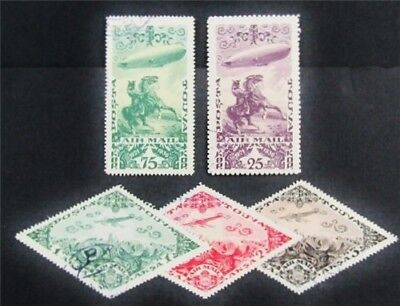 nystamps Russia Tannu Tuva Stamp # C13//C18 Used