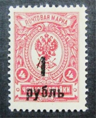 "nystamps Russia Siberia Stamp # 4 Mint OG H Paid $50 ""1"" Bottom Line Missing"
