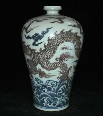 "14.8"" Old Chinese Blue White Porcelain Dynasty Palace Dragon Bottle Vase"
