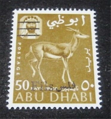 nystamps British Abu Dhabi Stamp # 20 Mint OG NH $40