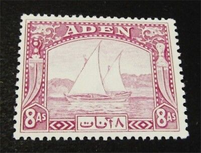 nystamps British Aden Stamp # 8 Mint OG NH $33