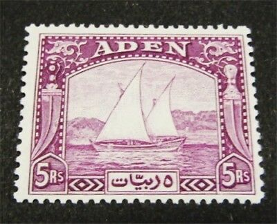 nystamps British Aden Stamp # 11 Mint OG NH $225