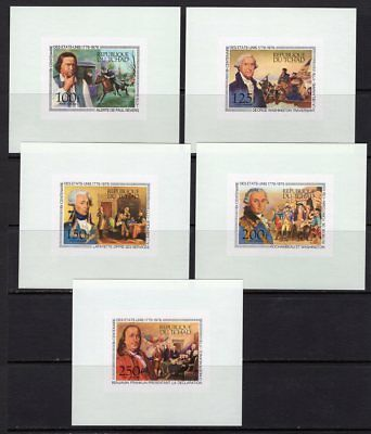 Chad 1976 US Bicentennial Set of 5 Imperf Deluxe Sheets MNH