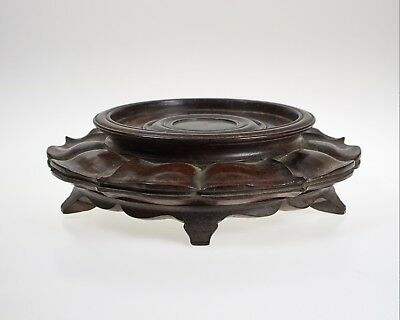 Antique Chinese hardwood wood wooden stand for porcelain pottery vase, bowl, etc