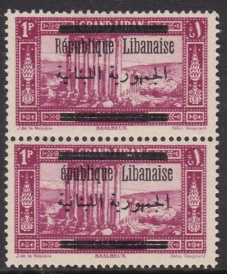 """Lebanon 1928 1P Missing """"r"""" Within A Pair Mint"""