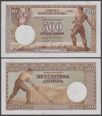 1942 Serbian National Bank 500 Dinara (XF)