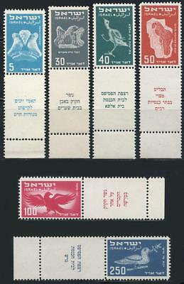 Israel: 1950 First Airmail Issues (C1-C6) With Tabs MNH - CV $275.00