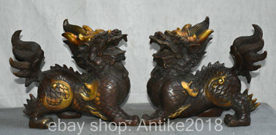 "8"" Old Chinese Bronze Gilt Feng Shui Kylin Qilin Unicorn Beast Lucky Statue Pair"