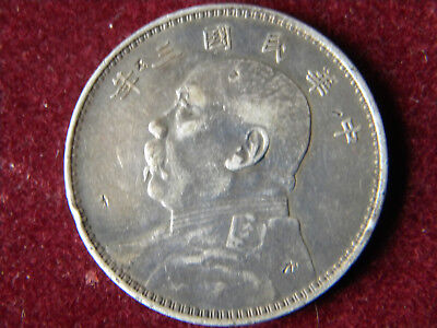 old china coin one dollar fatman 90% silver