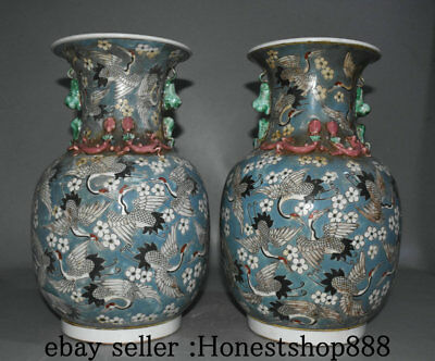 "14"" Guangxu Marked Old China Famille Rose Porcelain Crane Birds Bottle Vase Pair"