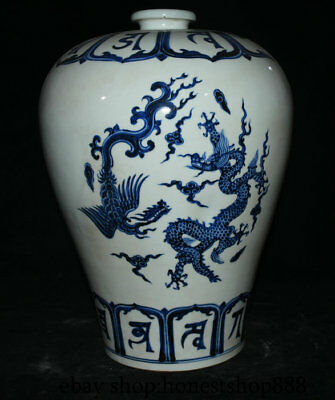 "16.8"" Xuande Marked Old China Blue White Porcelain Dragon Phoenix Bottle Vase"