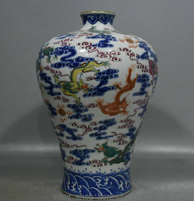 "13.2"" Qianlong Marked China Blue White Color Porcelain Gild Dragon Bottle Vase"