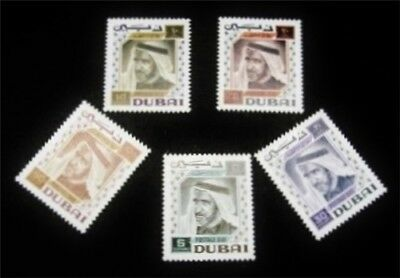 nystamps British Dubai Stamp # J10-J14 Mint OG NH $30
