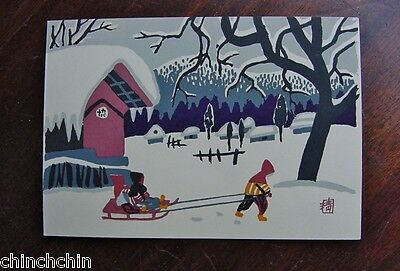 SMALL Incredible SNOW SCENE Authentic KIYOSHI SAITO Woodblock Print CHOP SIGNED