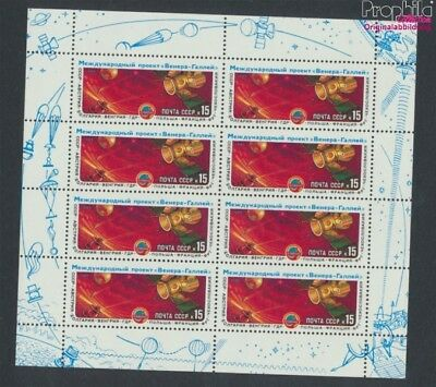 Soviet Union 5513Klb Sheetlet MNH 1985 space probe Wega (9099879