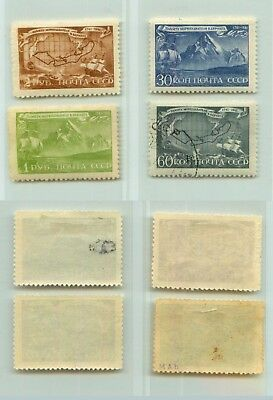 Russia USSR 1943 SC 886-889 mint or used . f8331