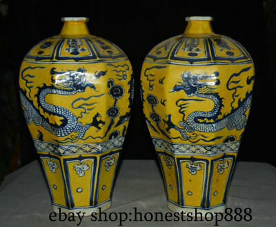 "14"" Marked Old China Yellow Blue White Porcelain Palace Dragon Bottle Vase Pair"