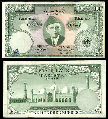 Pakistan 100 Rupees, 1957 VF-EF with bank stamp minor folds Scarce