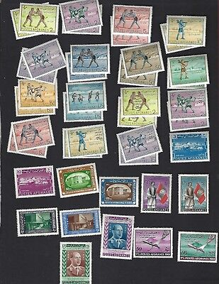 AFGHANISTAN sc#496-505,B37-41 x2 #512-21 (1961)  MH & Better
