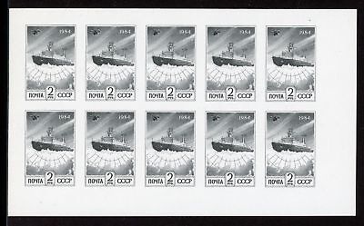 Russia Scott #5287 MNH M/S Ship Arctic MAP CV$8+