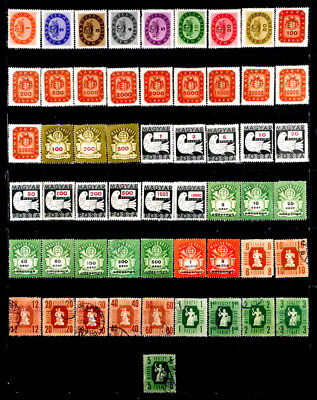 Hungary: 1940's Stamp Collection Mostly Unused With Sets