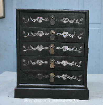 "11.2"" Old China Ebony Conch Carving Dynasty Palace Drawer Locker Jewelry Box"