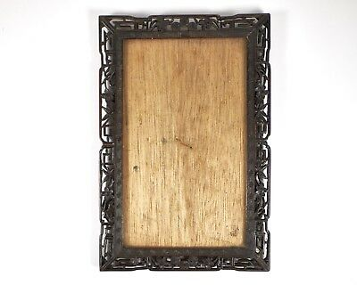 Antique Chinese carved wooden wall photograph frame no.2