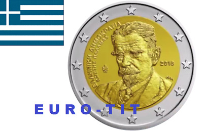 2 €  GRECE  PIECE COMMEMORATIVE     KOSTIS  PALAMAS      2018    2018 disponible