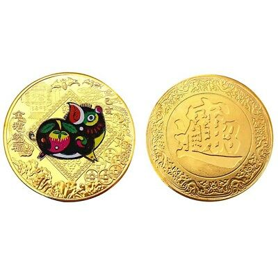 Chinese Pig Year Commemorative Coin Gilding Present Souvenir New Year Lucky Gift